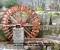 Installation d'une roue dans un jardin public - La roue est terminée 4